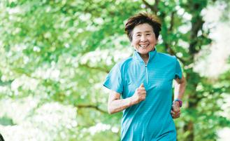 happy woman in blue top running